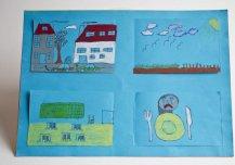 Sinine osa näiteab elu Eestis praegu. Neli erinevat Eesti elu peegeldavat pilti: tänav, põllumaa, klassiruum ja laste toidutaldrik. Avades sinised aknaluugid, näed minu ettekujutust, kuidas on samade asjadega lood minu tuleviku Eestis. Autor: Karl Saamuel Hollman 9a, Tallinna Inglise kolledž