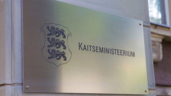 Kaitseinvesteeringute keskuse järgmine direktor on Kusti Salm