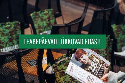 Ajateenistuse teabepäevad Võrus ja Narvas lükkuvad edasi.