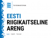 Valmis Eesti sõjalise riigikaitse arengut tutvustav veebileht.